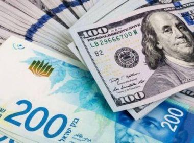 العملات والمعادن : دولار- شراء: 3.44 بيع: 3.47 دينار- شراء: 4.85 بيع: 4.91 يورو- شراء: 3.82 بيع: 3 ...