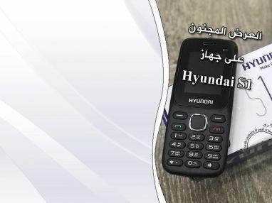 العرض المجنون على جهاز Hyundai S1 من دنيا للاتصالات
