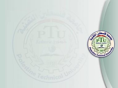 جامعة فلسطين التقنية ـ خضوري .. طلبات إعلان توظيف
