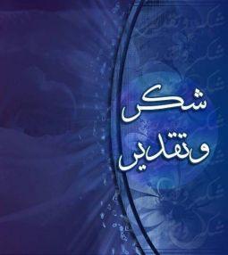شكر وتقدير أسرة جمعية دار اليتيم العربي