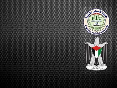 إعلان شواغر على نظام العمل الجزئي جامعة فلسطين التقنية ـ خضوري