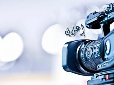 دورة مبدعون بعالم التصوير الصحفي