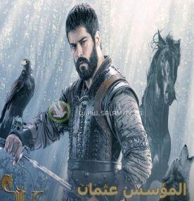 مسلسل المؤسس عثمان ج2 مترجم للعربية - الحلقة 4