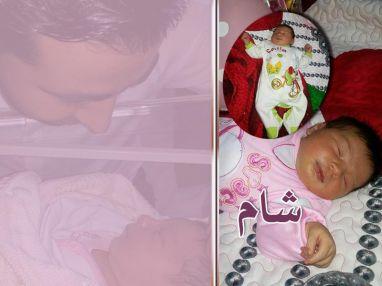 تهنئة بالمولودة البكر شام باسل قعدان