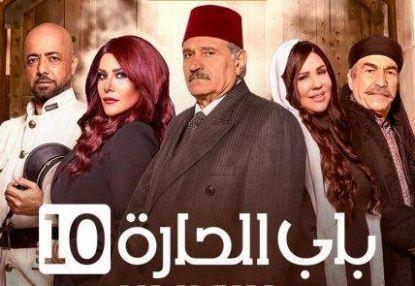 مسلسل باب الحارة 10 ـ الحلقة 26 كاملة HD   Bab Al Hara