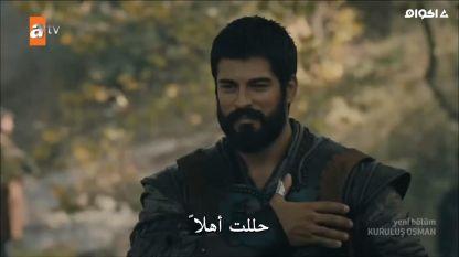 مسلسل المؤسس عثمان ج2 مترجم للعربية - الحلقة 1