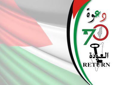 دعوة للمشاركة الفاعلة في المهرجان الجماهيري لإحياء ذكرى النكبة الـ (70)
