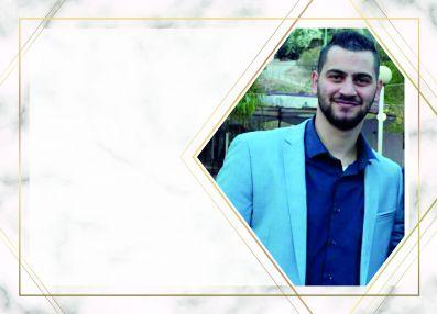 تهنئة بالتخرج لعضو الهيئة الادارية لجمعية اصدقاء المريض الدكتور رضوان مأمون بليبلة