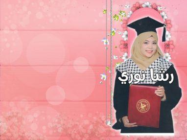 تهنئة بالتخرج للزميلة الصحفية رشا نضال خالد نوري