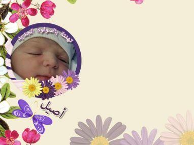الوالد خالد عليان (أبو إياد)