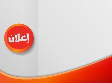 يعلن مستشفى جمعية الهلال الأحمر الفلسطيني ـ طولكرم عن استضافة الدكتور معتصم سماعنة