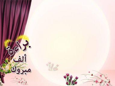 تهنئة بالتخرج مقدمة من المربي الفاضل الأستاذ معاوية زبن