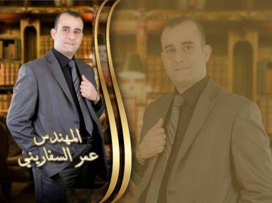 تهنئة بالتخرج مقدمة الحاج راشد يونس