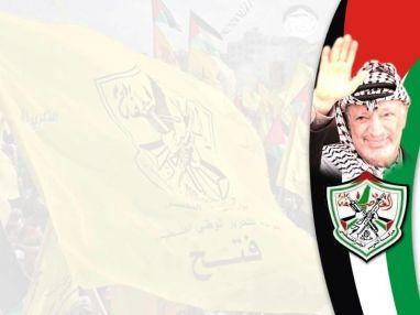 دعوة لإحياء ذكرى الشهيد القائد ياسر عرفات (أبو عمار) وذكرى إعلان الاستقلال