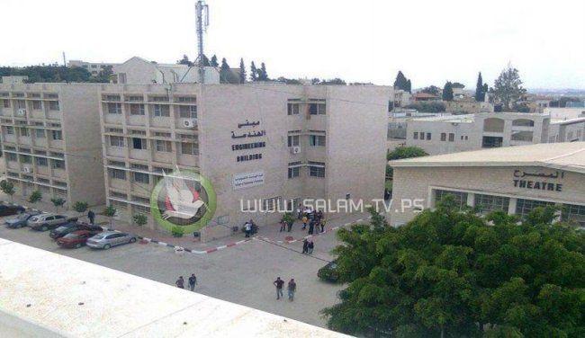 طولكرم: افتتاح فعاليات المؤتمر الفلسطيني السادس للتوجهات الحديثة في الرياضيات والفيزياء
