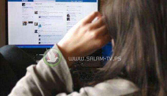 الشرطة تقبض على شخص قام بابتزاز فتاه عبر الفيس بوك