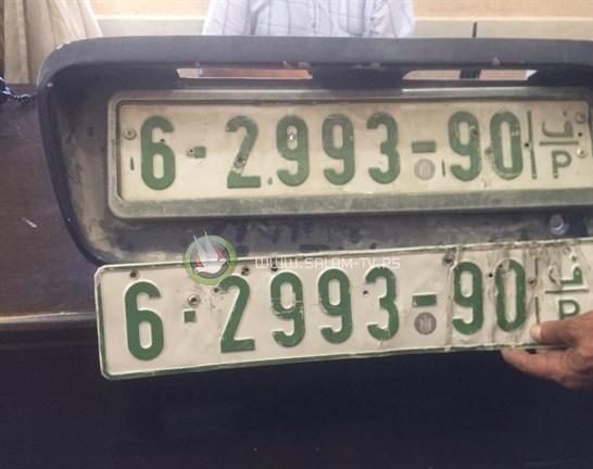 ضبط مركبة حكومية غير قانونية بالخليل
