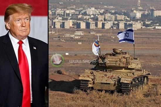 اعتراف ترامب غدا- الاحتلال يرفع حالة التأهب بالجولان المحتل