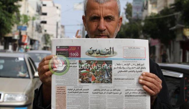 صحيفة القدس لم تصدر اليوم لأول مرة منذ 79 عاما
