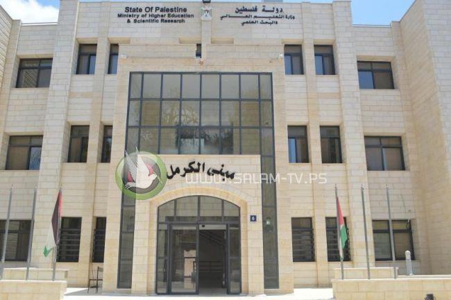 تونس تقدم 210 منحة دراسية لفلسطين