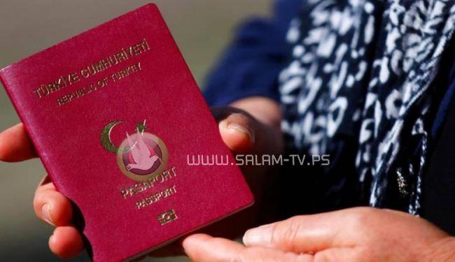 تركيا تفتح باب منح جنسيتها امام الفلسطينيين