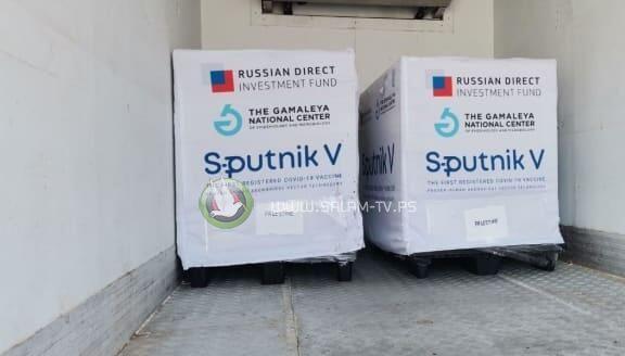 """الجزائر تبدأ إنتاج لقاح """"سبوتنيك V"""" بالشراكة مع موسكو"""