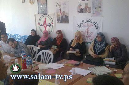 جبهة النضال تنظم ندوة بعنوان ( الدعوة لتوجه المواطنين إلى مراكز تسجيل الناخبين)