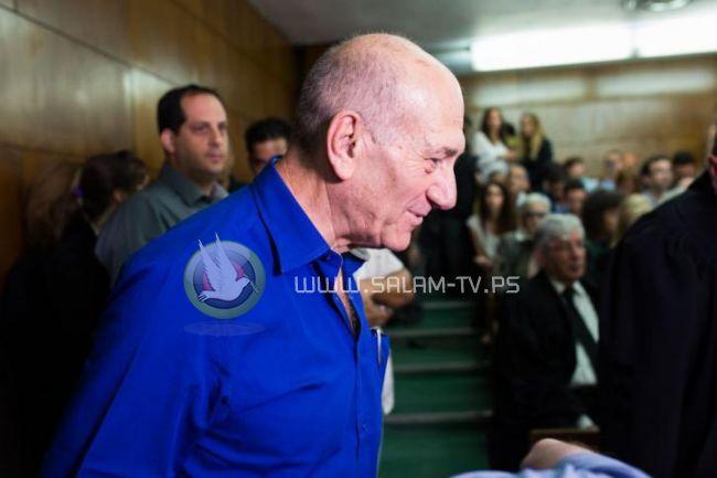 وزارة القضاء الإسرائيلية ترفض طلبًا للإفراج عن أولمرت