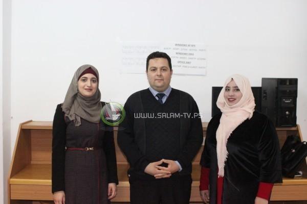 طالبتان من جامعة القدس المفتوحة بطولكرم تصممان نظام بصمة إلكترونياً
