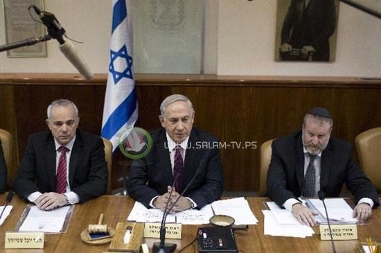 الكابينت: لا تفاوض مع حكومة الوفاق قبل نزع سلاح حماس