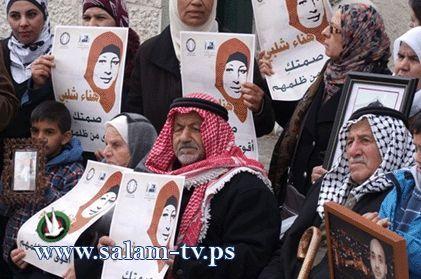 اعتصام في القدس تضامن مع شلبي واحتجاجاً على فحوصات (DNA)