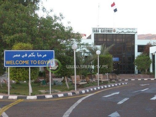 إصابة ستة أردنيين ومصريين في حادث على طريق شرم الشيخ