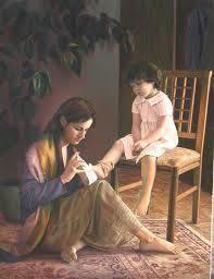 أمي .. ياسره سليم صبحه (ام بهاء)