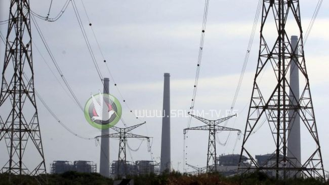 """اليوم- """"الكهرباء الإسرائيلية"""" تقطع التيار عن الفلسطينيين"""