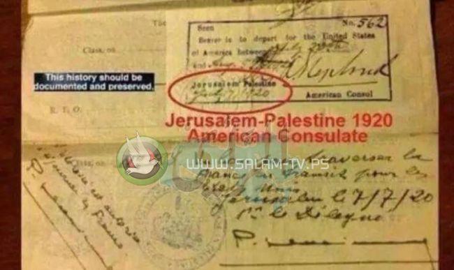 تداول وثيقة للقنصلية الأمريكية في القدس عام 1920