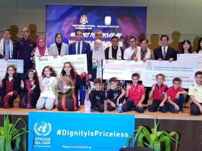 ماليزيا تطلق حملة وطنية لجمع التبرعات لدعم الأونروا