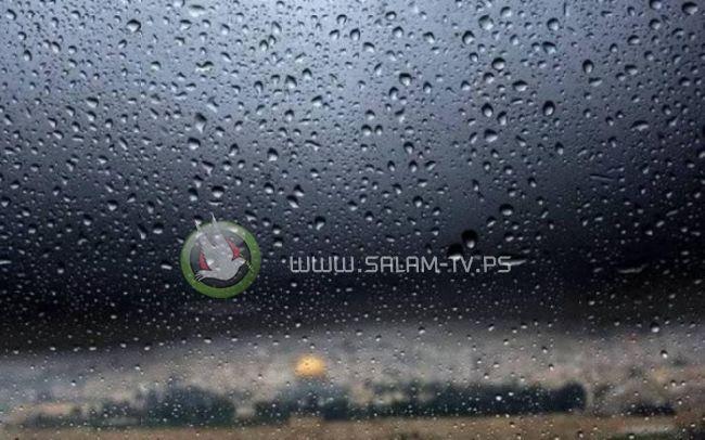 انخفاض على درجات الحرارة وأمطار متفرقة