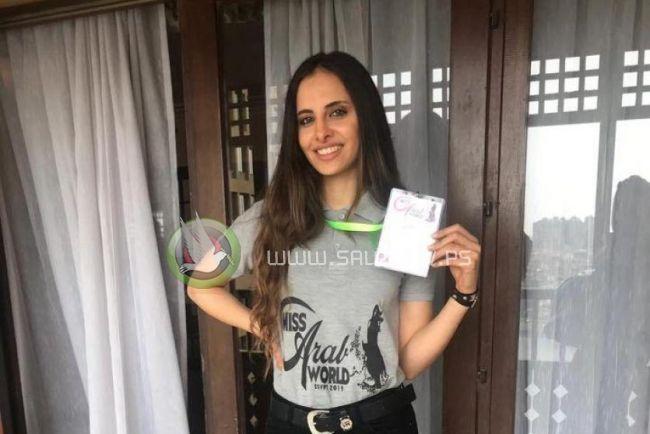 فتاة من رام الله تتنافس على لقب ملكة جمال العرب