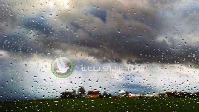 الطقس: انخفاض ملموس وأمطار في معظم المناطق