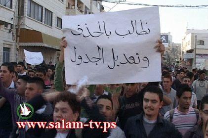 طلبة التوجيهي يخرجون الى الشارع مطالبين بالحذف وتعديل الجدول