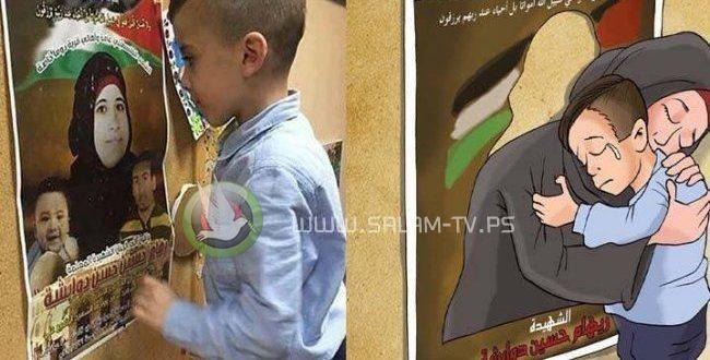 أحمد دوابشة لأمه: مبعثر أنا دونكِ، اجمعيني بحضنكِ