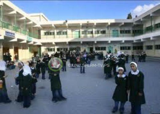 اتحاد المعلمين: غدا الأربعاء وبعد غد دوام كالمعتاد في المدارس
