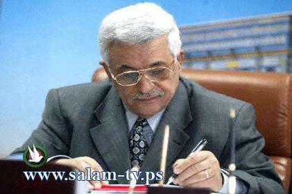 الرئيس: ذاهبون للامم المتحدة لنيل عضوية كاملة لدولة فلسطين