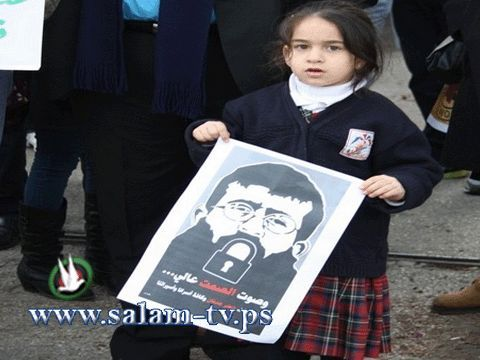 لجنة الأسرى بغزة تقر برنامجاً تضامنياً لإسناد الأسير عدنان