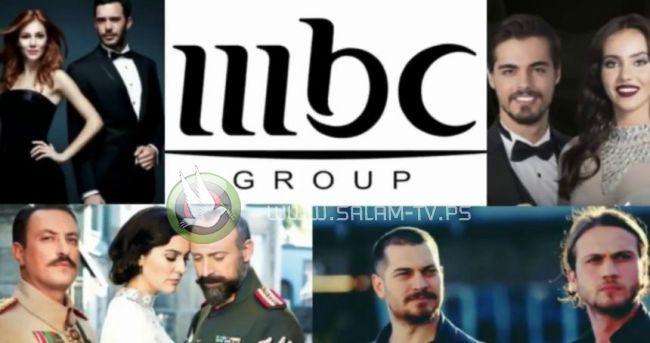 """تركيا تندد بوقف عرض مسلسلاتها على قنوات """"إم بي سي"""""""