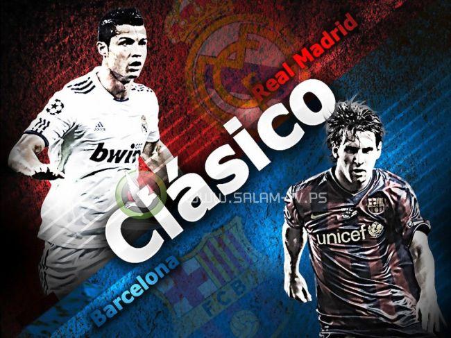 اسماء الفائزين بالسحب على جوائز الكلاسيكو (برشلونه × ريال مدريد)