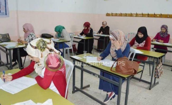 'التعليم' تفتح باب التسجيل للامتحان التطبيقي الشامل