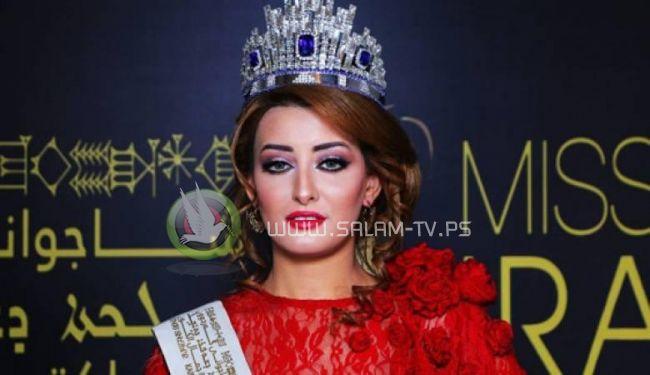 ملكة جمال العراق تطلب من اسرائيل النجدة والحماية