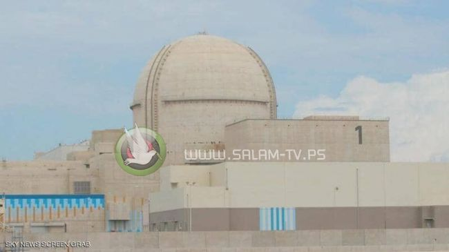 الإمارات تعلن تشغيل أول مفاعل نووي سلمي في العالم العربي