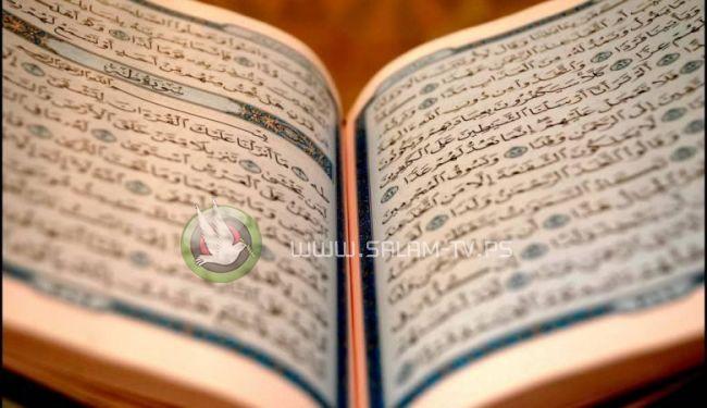 نزيل لدى الشرطة يحفظ القرآن الكريم كاملا في الخليل